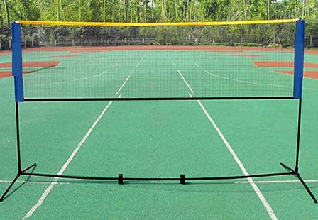 Outdoor Portable Badminton Set